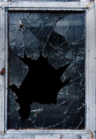 Shattered glass window pane                               Stock fotó