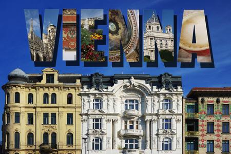ウィーン青空都市景観上市周辺から盛り合わせの画像のコラージュ