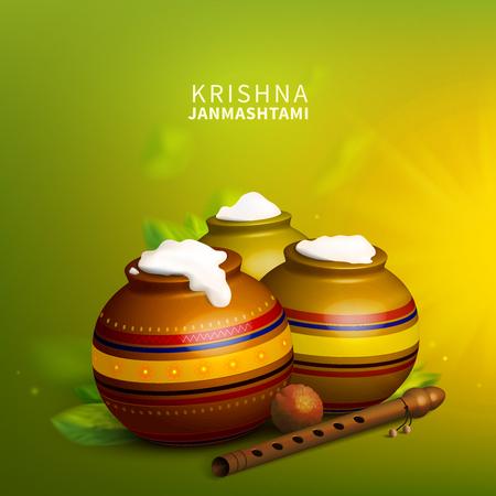 Stock illustrazione vettoriale Krishna Janmashtami. Festival indiano. Induismo. Gulab Jamun, foglie di coccio flauto. EPS10