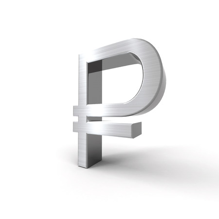 silvered: Silvered ruble symbol with a white