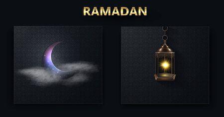 Fanus Muslim feast of the holy month . Full moon night background. Space vector illustration. Ramadan kareem background. Ramadan mubarak beautiful greeting card.