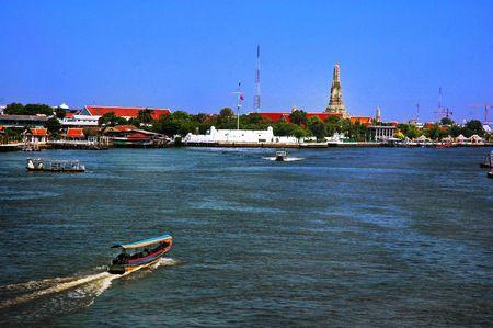 pra: Chao Pra Ya River
