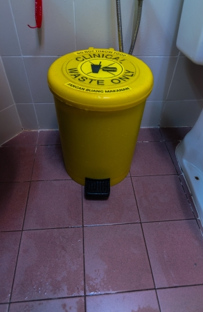 Clinical waste bin photo