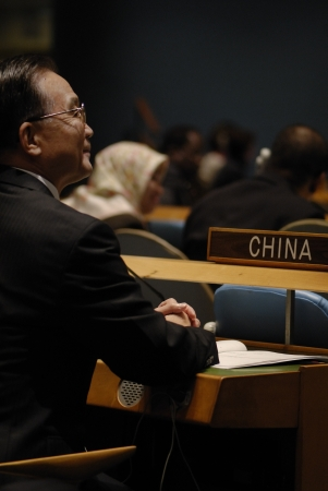 Prime Minister of China Wen Jiabao in  General Assembly Hall of the United Nations