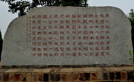 The Jing Ke pagoda and stone inscriptions in Yixian County, Hebei