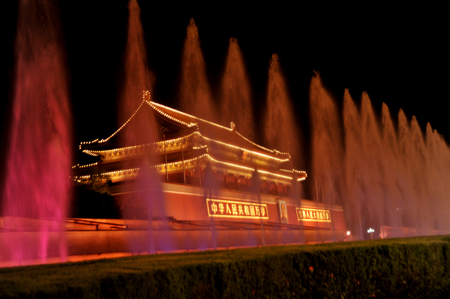A colorful fountain mirrored the night of Tiananmen