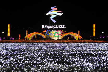 Winter Olympic Games-Themed Lantern Fair in Beijing Foto de archivo - 104529809