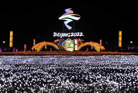 Winter Olympic Games-Themed Lantern Fair in Beijing Stockfoto - 104529809