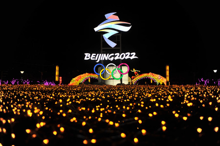 Winter Olympic Games-Themed Lantern Fair in Beijing
