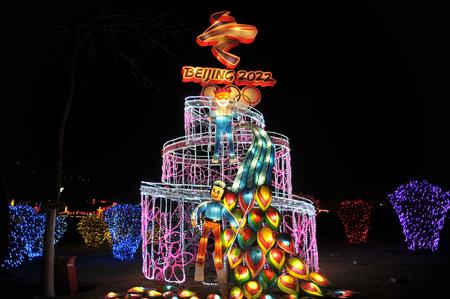 Winter Olympic Games-Themed Lantern Fair in Beijing Foto de archivo - 104529812