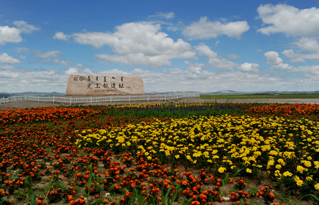 The external scene of the ruins of the capital city of Inner Mongolia Redactioneel