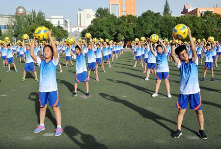 Hebei Xuanhua Shengli Road Primary School