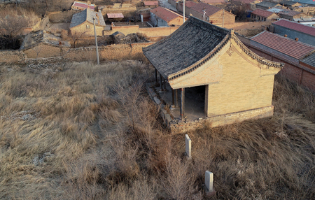 Hebei Xuanhua Ming Dynasty Military  Geyubao Site Stock fotó - 113711145