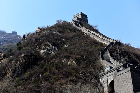 Beijing Changping Juyongguan Great Wall Stock fotó