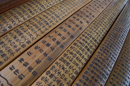 Bamboo slips with Chinese traditional scriptures
