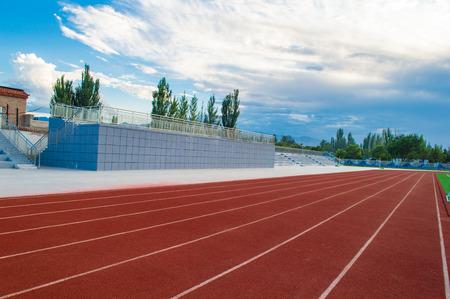 Sports field landscape at school