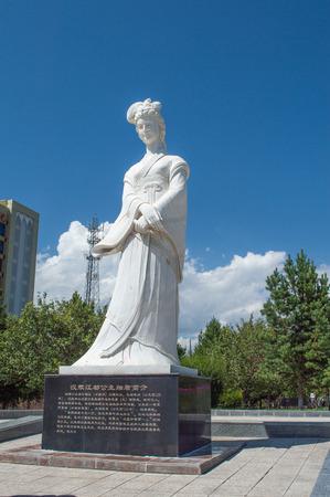 Xinjiang Zhaosu Central Square Sculpture
