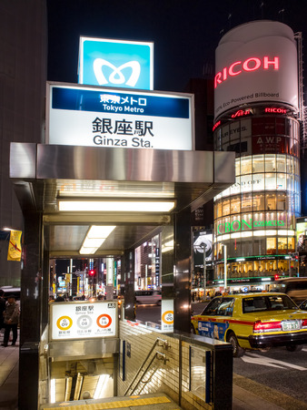 upmarket: Ginza, Tokyo, Japan - November 12, 2015: Ginza is a popular upscale shopping area of Tokyo. The Tokyo Metro Ginza Line is a subway line in Tokyo, Japan, operated by the Tokyo subway operator Tokyo Metro. Editorial