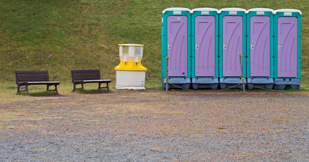 loo: outdoor mobile temporary toilet