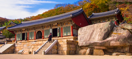 beomeosa buddhist temple in busan south korea