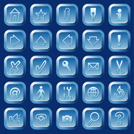 quadrant: vector blue square computer and internet buttons Illustration