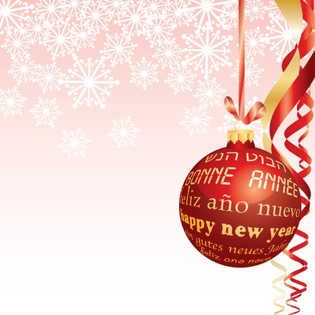red new year background Stock Vector - 7988620