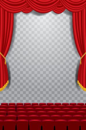 赤いカーテンと空の講堂、階層化と編集可能な透明な空のステージ
