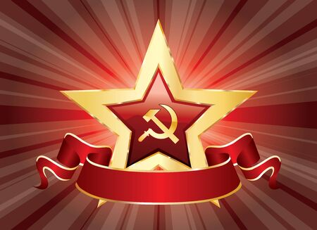 golden red star with sickle, hammer and blank red banner 矢量图像