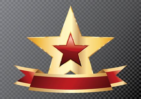golden red star with blank banner, communist icon 免版税图像 - 138070286