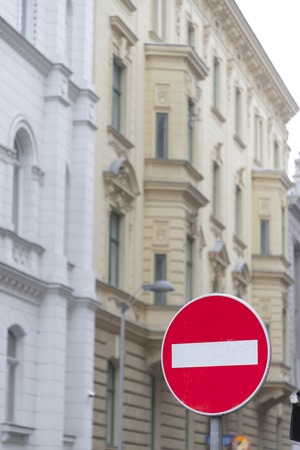 Forbidden direction sign in a city Zagreb Stock Photo