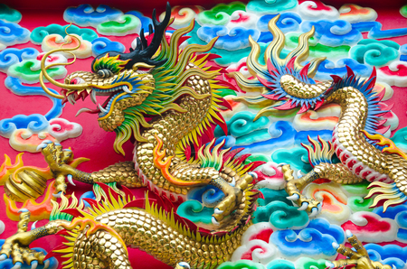 supernatural power: The dragon, the symbol of power in chinese belief. Stock Photo