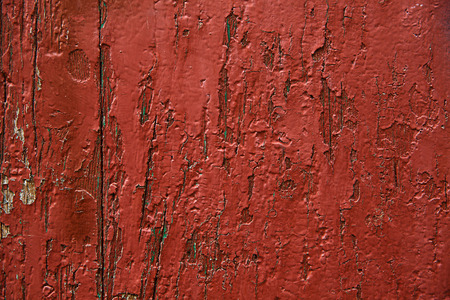 communism: Colorfully painted wooden panel. Decorative, red and white background, texture effect, wallpaper. Communism, Cuba, love, seduction, sexuality, passion symbolism.