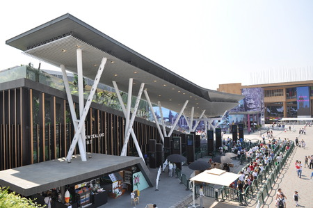 expo: Shanghai World Expo Exhibition