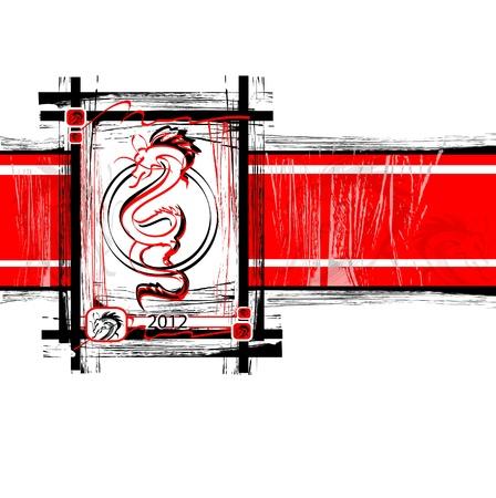 tatouage dragon: Vecteur de dragon
