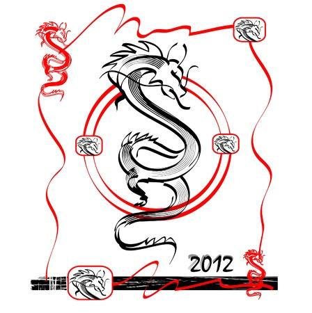 tatouage dragon: Dessin de vecteur de Dragon Illustration