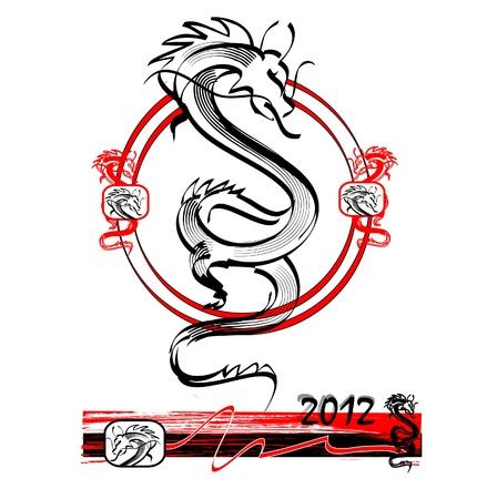 Year of Dragon Stock Vector - 13173820