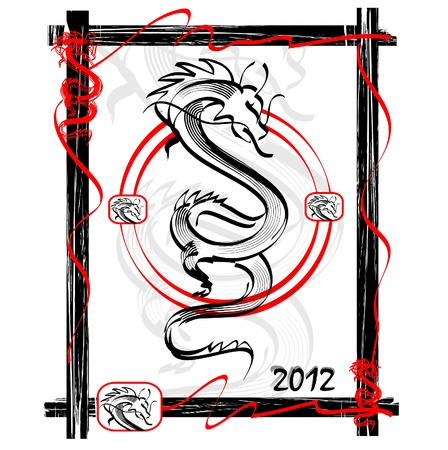 Vector Chinese New Year  Stock Vector - 13173825