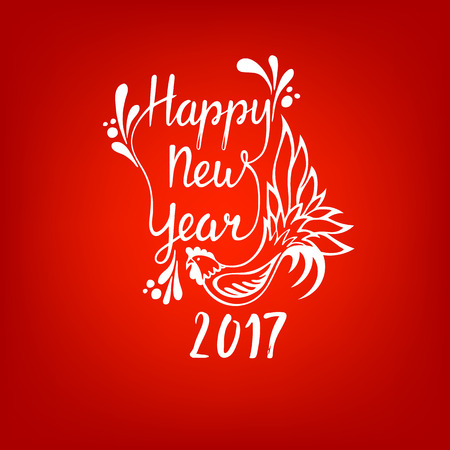 Hand Drawn lettering happy new year with rooster.