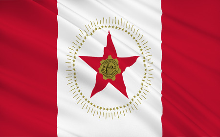 birmingham: The state flag of Birmingham - the largest city in the US state of Alabama. Stock Photo