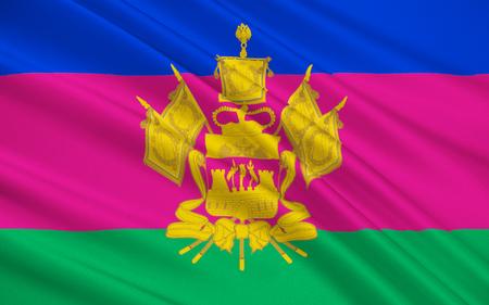 soumis: Le drapeau sujet de la Fédération de Russie - région de Krasnodar, Krasnodar, District Fédéral du Sud Banque d'images