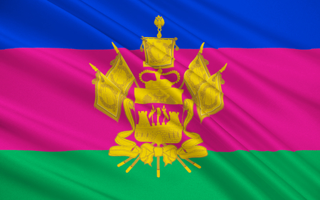 subject: The flag subject of the Russian Federation - Krasnodar region, Krasnodar, Southern Federal District