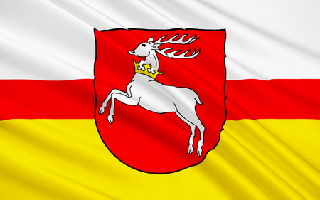 southeastern: Flag of Lublin Voivodeship or Lublin Province in southeastern Poland.