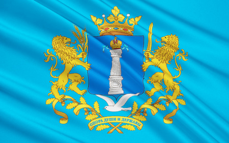 oblast: The flag subject of the Russian Federation - Ulyanovsk Oblast, Volga Federal District