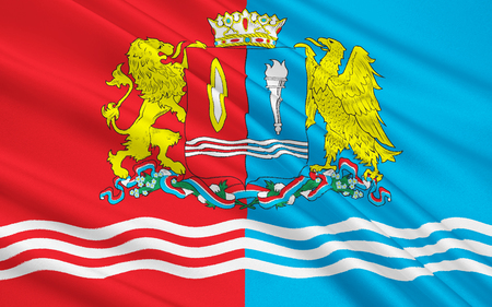 oblast: The flag subject of the Russian Federation - Ivanovo Oblast, Central Federal District.