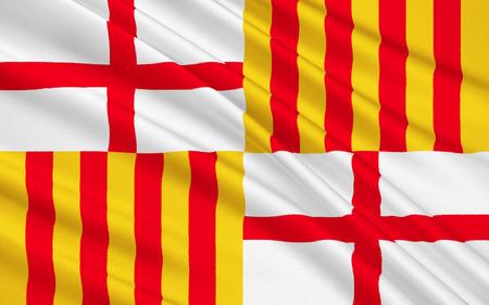 catalonia: Flag of Barcelona, Catalonia, Spain