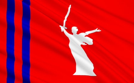 oblast: The flag subject of the Russian Federation - Volgograd Oblast, Southern Federal District Stock Photo