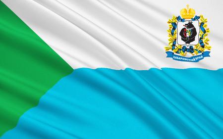 far: The flag subject of the Russian Federation - Khabarovsk Krai, Far Eastern Federal District Stock Photo