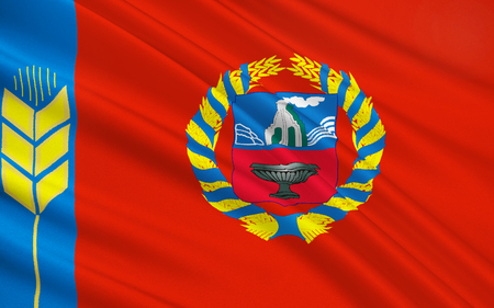 altai: The flag subject of the Russian Federation - Altai Territory, Barnaul, Siberian Federal District