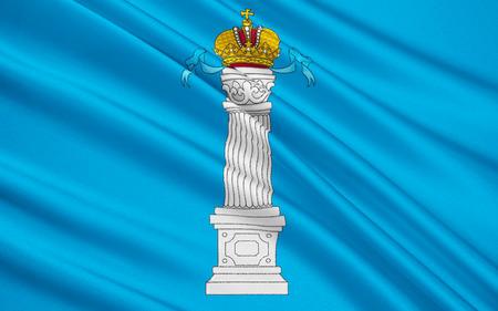 soumis: Le drapeau sujet de la Fédération de Russie - Ulyanovsk Oblast, Volga District fédéral Banque d'images