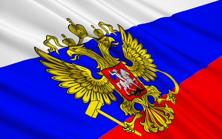 federation: Flag of Russian Federation, Ministry of Defence